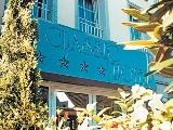 Premium Tagungshotel Classic Hotel Kaarst